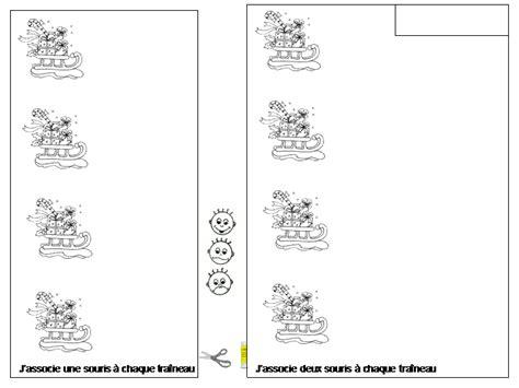 section math maternelle le p 232 re no 235 l et les fourmis exploitation en