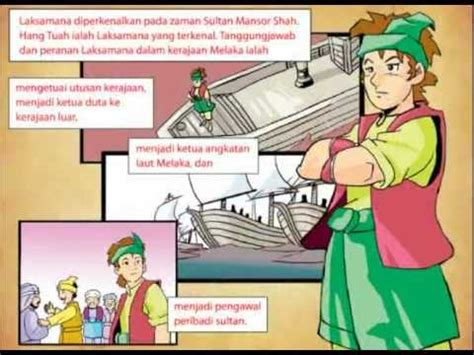 Buyuden Emk Comic 2 Buku masteri pmr sejarah dengan animasi trailer