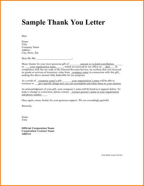 Thank You Letter For Fellowship Scholarship Thank You Letter Free Bike