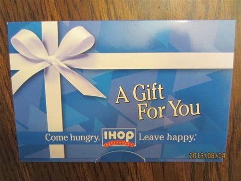 ihop printable gift cards giveaway 10 ihop gift card for february gay nyc dad