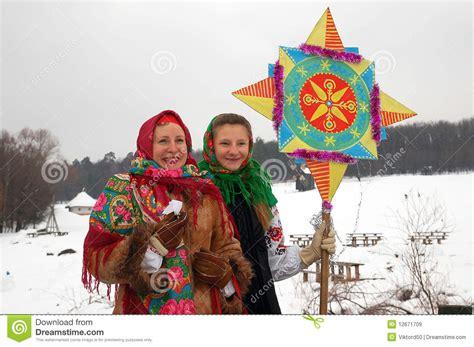images of ukrainian christmas ukrainian christmas editorial stock image image of