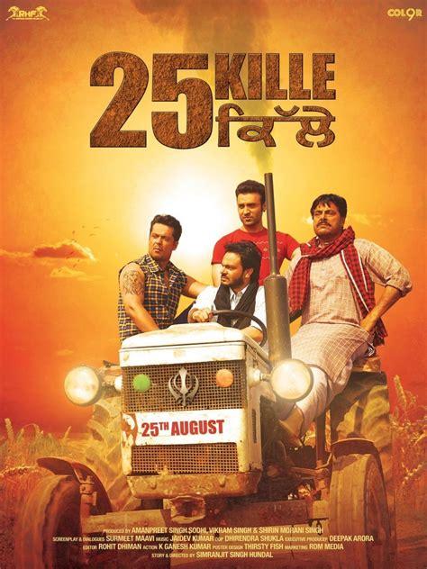 punjabi film lion of punjab watch online punjabi movies watch online free deiduding82