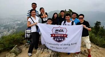 Mba Sports Marketing by Student Clubs Mba Cityu