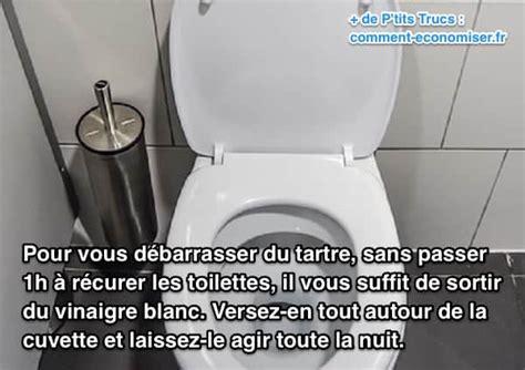 Toilette Vinaigre Blanc by La Meilleure Fa 231 On De D 233 Tartrer Ses Wc