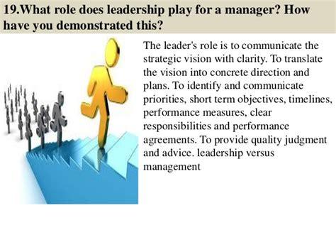 team leader application form