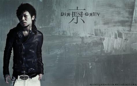 wallpaper dir en grey dir en grey kyo wallpaper by misakiyamashiro on deviantart