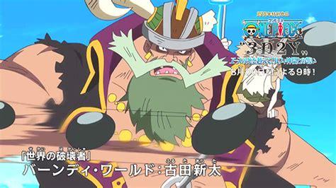 film one piece streaming 3d2y l anime one piece 3d2y en publicit 233 vid 233 o