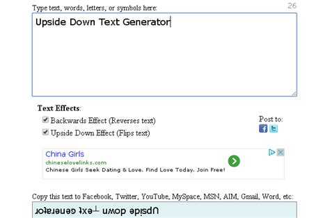 up text generator t text driverlayer search engine