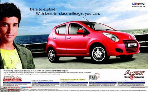 Maruti Suzuki Advertisement The Awakener Home