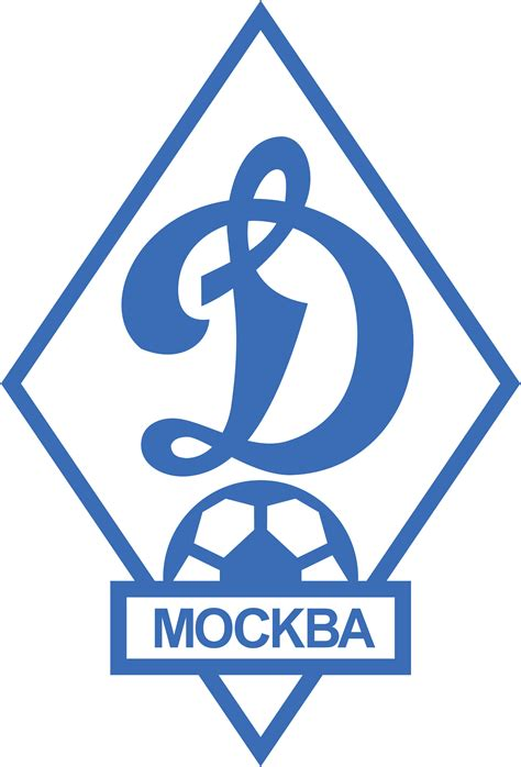 Vector logo of FC Dynamo Moscow (eps, cdr, cmx) png and ...