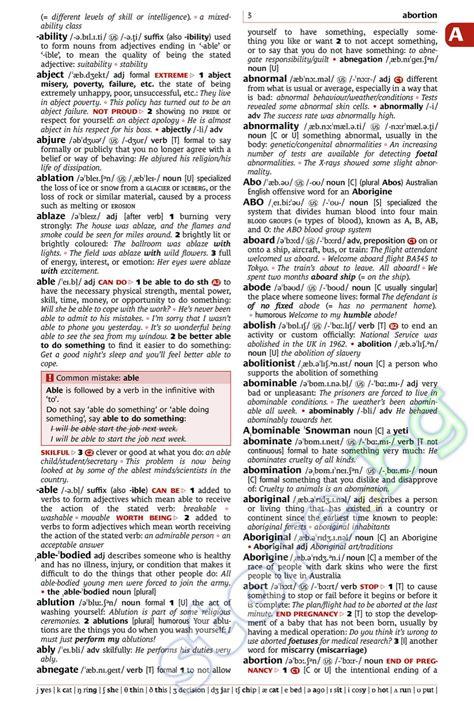 cambridge advanced learner s dictionary cambridge advanced learners dictionary 4th newskupha