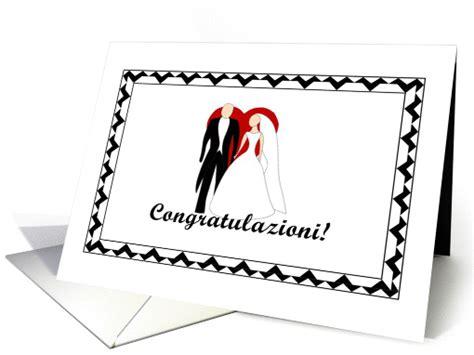Wedding Congratulations In Italian by Congratulazioni Congratulations Wedding Card In Italiano