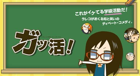 anime comedy durasi pendek top 50 anime pendek yang wajib kamu nonton hanya trends