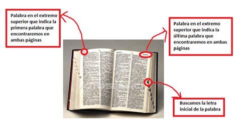 leer libro e diccionario clave diccionario de uso del espanol actual en linea gratis 191 qu 233 es y c 243 mo se utiliza el diccionario