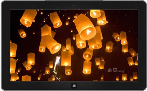 new year themes for windows 8 1 windows 8 new year theme 28 images windows 8 theme