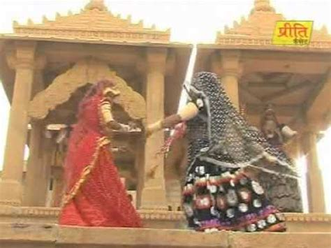 Tute Baju Band Ri Lum Mp3 rajasthani folk o mhari ghoomar che nakhrali lyrics