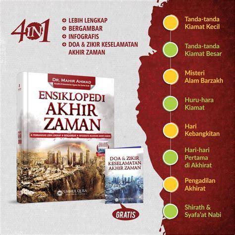Buku Zikir Akhir Zaman 1 benarkah kiamat sudah dekat ensiklopedi akhir zaman pondok islami menebar berkah berbagi
