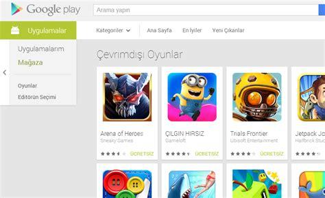 ua ndir oyunlar beceri oyunu oyna online ndir ve oyna upcomingcarshq com