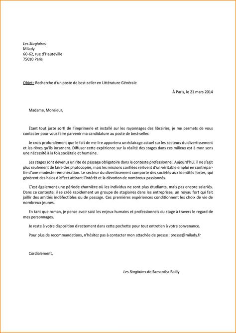 Lettre De Motivation Stage Diplomã 8 Lettre De Motivation Stage Tourisme Format Lettre