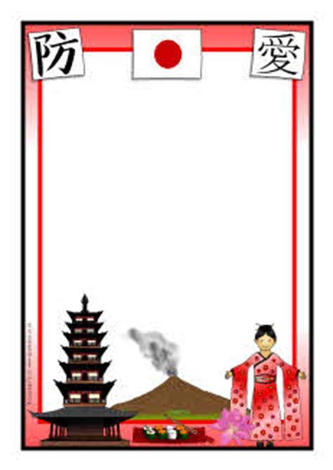 japan themed a4 page borders (sb7038) sparklebox