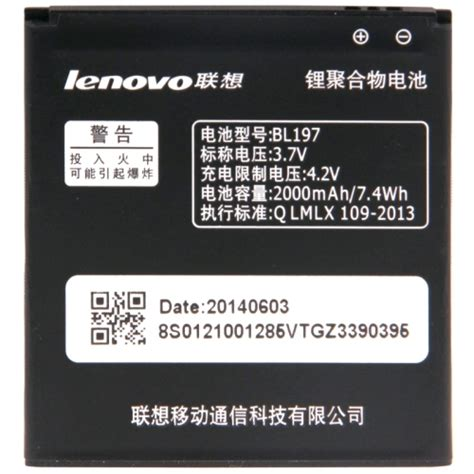 Batre Lenovo Bl197 S720 S750 A820 Bl197 Baterai Battery Ori T2909 100 original new bl197 battery for lenovo a800 a820 a798t