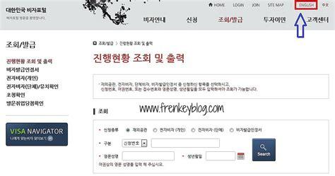 cara membuat visa kunjungan ke korea selatan cara tips dan pengalaman membuat visa korea selatan