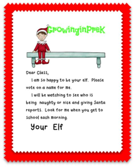 elf on the shelf introduction printables elf on the shelf arrival letter google search