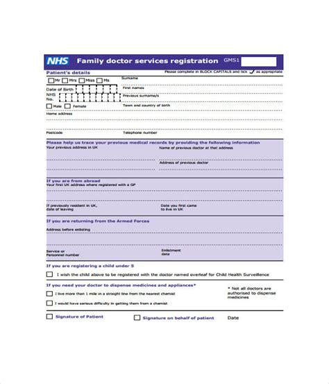 patient registration form patient registration form patient registration form new