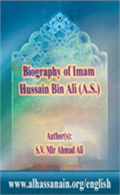 biography of imam bonjol in english biography of imam hussain bin ali a s