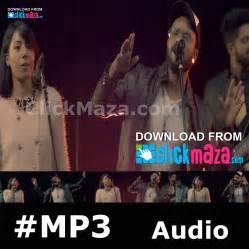 Punjabi song free download audio mp3 song 2016 latest songs punjabi