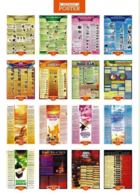 Poster Dahsyatnya Penciptaan Langit Bum 74 best al mathari poster images on muslim islamic quotes and allah