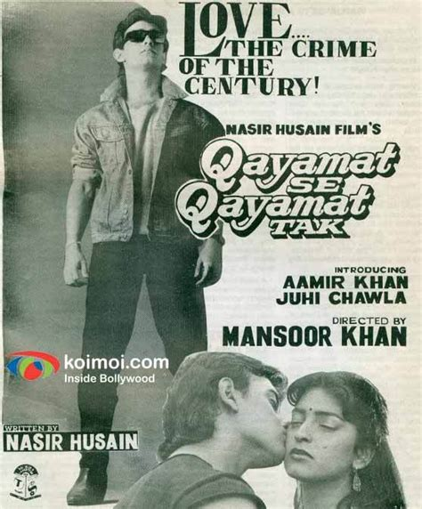 film india qayamat se qayamat tak what today s bollywood could learn from qsqt aditya kane