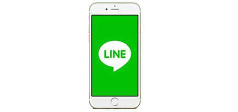 mobil line สร างตารางน ดผ าน line ไม ให ค ณพลาดท กน ดสำค ญ