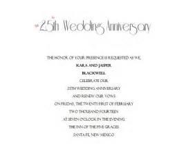 25th anniversary invitation templates free 25th wedding anniversary invitations 10 wording free