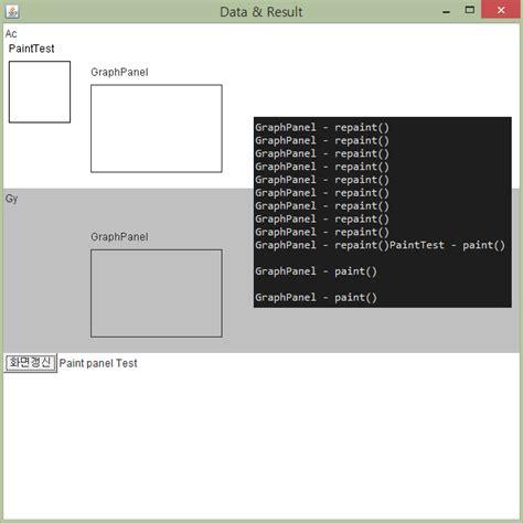 javax swing jpanel java swing의 jframe jpanel을 이용하여 paint repaint