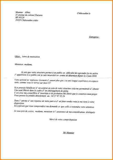 Lettre De Motivation De Dut Dut Gea Lettre De Motivation