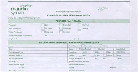 bagaimana cara mengajukan pinjaman di bank jaminan rumah 1last1 cara mengajukan pinjaman ke bank mandiri syariah