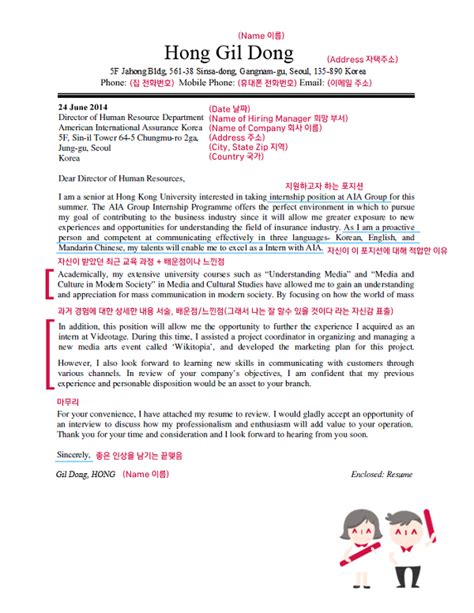 Resume Sample For Marketing by