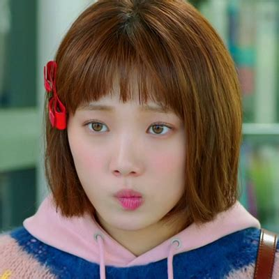 2048 lee sung kyung
