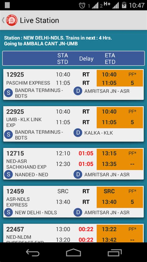 Android Get Current Locale by Ntes 2 0 1 Apk Android Travel Local Apps