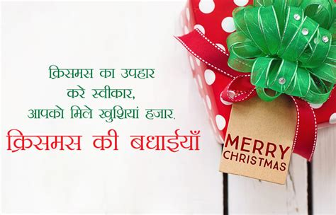 merry christmas images xmas wishes  shayari quotes