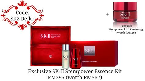 Sk Ii Stempower Essence exclusive sk ii stempower essence kit for reiko seventy six readers reiko the rainbow