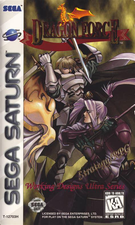 dragonforce saturn sega saturn