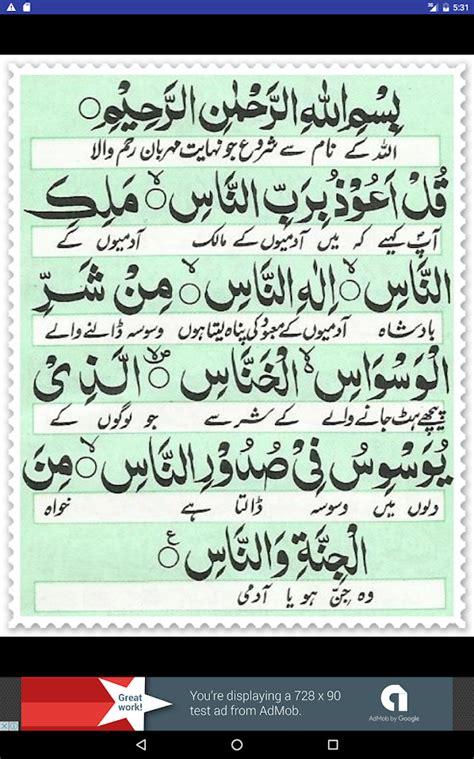 4 Letter Words In Urdu 5 letter words that start with qul docoments ojazlink