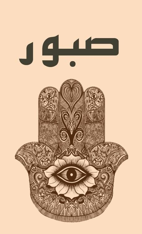 fatima s hand henna tattoo 1000 images about hamsa of fatima evil eye on