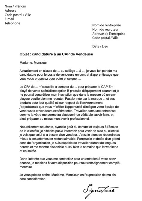 Lettre De Motivation Vendeuse Habillement Lettre De Motivation Cap Vente Vendeuse Mod 232 Le De Lettre