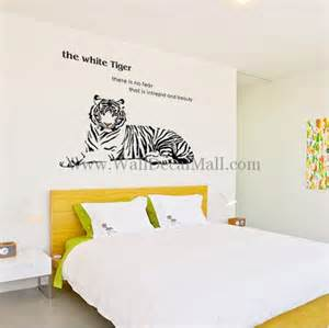 Animals Wall Stickers The White Tiger Animals Wall Decals Walldecalmall Com