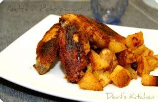 come cucinare le alette di pollo al forno alette di pollo piccanti al forno