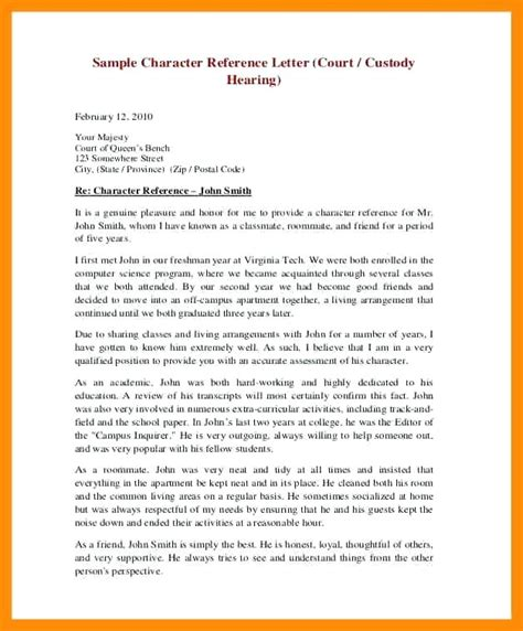 Character Reference Letter For Family Court Canada character reference letter court character reference for court character reference letter court