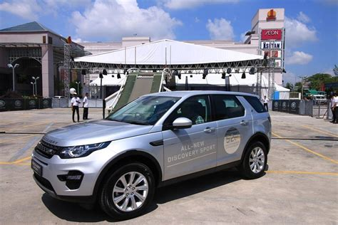 high commissioner is land rover discovery